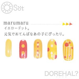 DOREHAL OSOT marumaru ドレハル 定形外で送料無料 貼るだけ簡単ネイルシール ジェルネイル風 貼るネイル ネイルラップ マニキュアシール 008