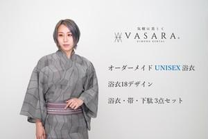 【オーダーメイド】ユニセックスメンズデザイン 浴衣・帯・下駄3点セット  2021【18柄】