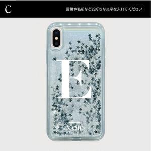 ラメ★オーダーメイド★スマホケース★STG001-C