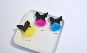 小さな蝶の帯留め(四分紐用/ファー付/ブルー・ピンク・イエロー)