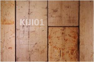 Wap【KIJI-01】塩系インテリアに!足場板壁紙
