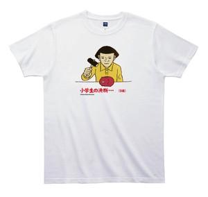 《和田ラヂヲTシャツ》TW033/ 小学生の決断