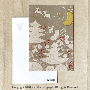 クリスマスカード ポストカード/冬 葉書 手紙【10枚入】
