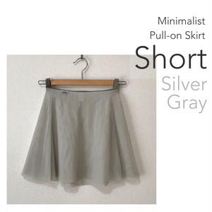 ◆[SHORT] Minimalist Ballet Skirt : Silver Gray (ショート丈・プルオンバレエスカート『ミニマリスト』(シルバーグレイ))