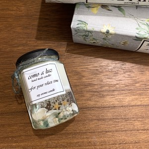 soy aroma candle(sea)