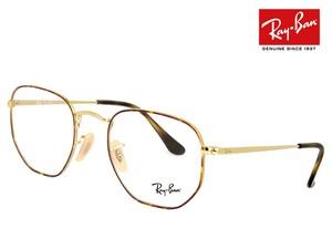 レイバン 眼鏡 rx6448 2945 51mm メガネ Ray-Ban 多角形 型 ヘキサゴン フレーム rb6448 めがね メンズ レディース