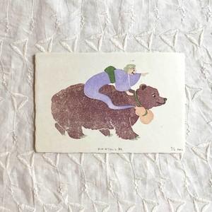 星版画『おばあちゃんと熊』