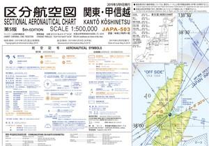 JAPA-503  関東・甲信越 (第5版)