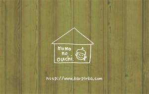 momo no ouchi./ニット帽子ブランド