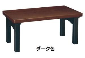 【33%OFF】 モダン経机 タモ 18号