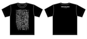 UNDER FALL JUSTICE/存在証明歌詞Tシャツ(予約受付中!)