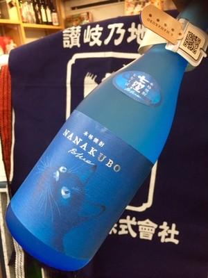 鹿児島県【東酒造】「七窪」の限定酒☆にゃにゃくぼ猫『七窪 NANAKUBO Blue 720ml』