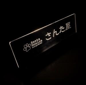 ショップサイン(オーダー製作、納期注意)