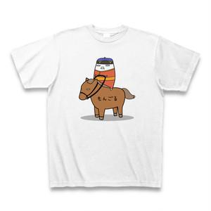 もんごるTシャツ|モンゴル