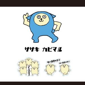 【あきぴ:3枚セット】イラストダイカットステッカー ¥900(送料込み)