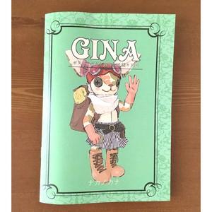 絵本『GINA』