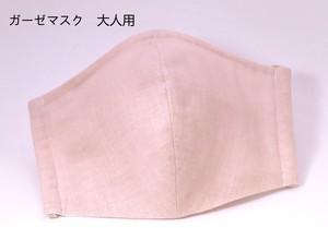 蒸れにくい、手作りガーゼマスク 大人用(立体型、桜色)
