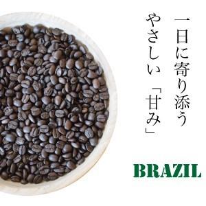 【甘み】のブラジル