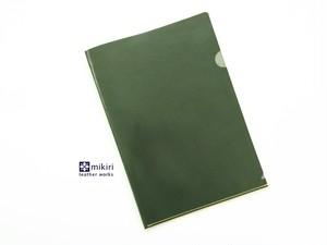 ◆期間限定刻印無料◆クリアじゃないクリアファイル グリーン A4サイズ