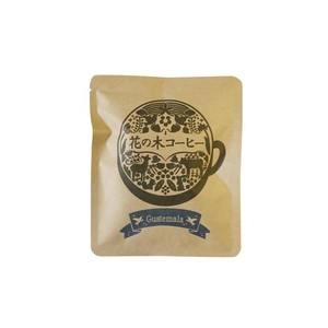 【ガテマラ】花の木コーヒー(ドリップコーヒー)