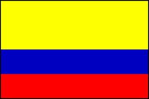 コロンビア(Colombia)・エスペランサ(La Esperanza) 中煎り 200g