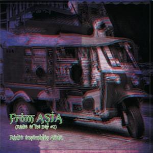 Radio ensembles Aiida:From ASIA(Radio Of The Day #2)(SPF-002)