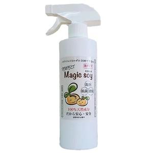 【取り寄せ品】家中お手入れコレ1本! 洗浄・除菌・消臭に 大豆の力 Magic soy マジックソイ基礎原液スプレー 100ml