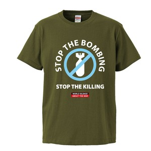 STOP THE BOMBING(T-SHIRT) シティーグリーン