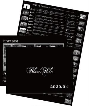 支援GOODS★☆幻のBlackHole 4月マンスリースケジュール