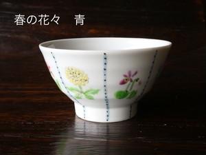 九谷フェスティバル 春の花々 ご飯茶碗