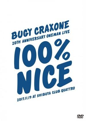 "LIVE DVD ""20周年記念ワンマン 100パーセント ナイス! 2017.11.19 at SHIBUYA CLUB QUATTRO"""