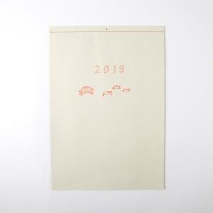 永澤亜沙美 カレンダー2019