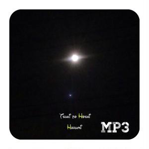 月と星 / Harumi (MP3)