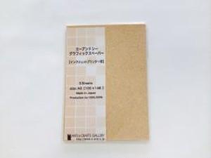 グラフィックスペーパーINK-WTP 木粉A6ハガキ(5枚入り)