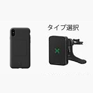 iPhone X 用 カーセット
