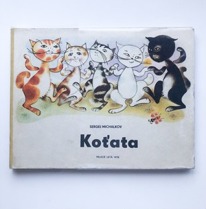 チェコ 子猫たちの絵本 KOŤATA, SERGEJ MICHALKOV