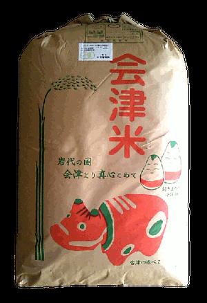 【令和元年産】会津佐原さんのJASこしひかり(一等)玄米25kg