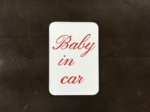 """""""BABY IN CAR""""  マグネットシート"""