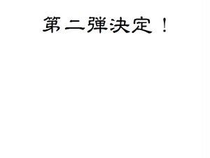 坪内真弓×ヤマセ製陶所