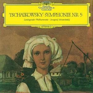 チャイコフスキー 交響曲第5番 エフゲニー・ムラヴィンスキー 24bit/96KHz FLAC