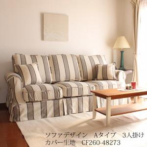 カントリーカバーリング3人掛けソファ(A)/CF260-48273生地/裾ストレート