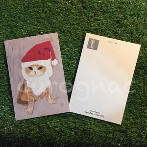 postcard サンタポラースちゃん