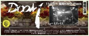 11/25 福岡「No/Re:MORSE TOUR 2018」ticket