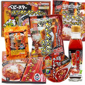 勝浦タンタンメン関連商品詰合せ(3,000)