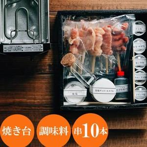 おまとめセット:【「伊達鶏とはかた地どりのミールキット」と「鳥幸オリジナル焼台」セット】+ 【「伊達鶏とはかた地どりの串20本のミールキット」と「鳥幸オリジナル焼台」セット】
