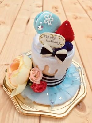 ケーキ型シルクハット ブルーVer.