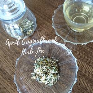 月ごとハーブティー「April original blend herb tea」