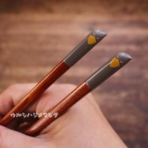 2020年限定 拭き漆の箸(ハシビロコウ)【23cm・大人用】/URUSHI CHOPSTICKS(SHOEBILL)