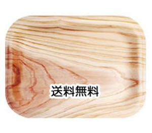 和器 角皿 大(100枚入り)