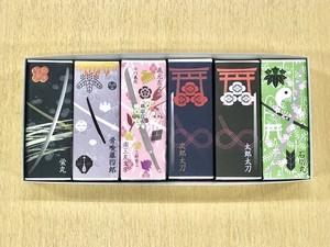 神社組(6個入)刀剣ようかん部隊セット